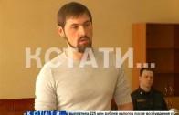 За избиение убийцы-рецидивиста сотрудник полиции оказался на скамье подсудимых.
