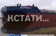 Баржу для перевозки нефтеналивных грузов спустили на воду в Навашино