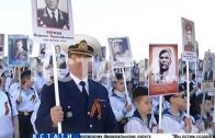 «Бессмертный полк» прошёл по Нижнему Новгороду