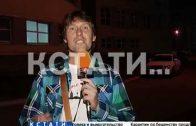 Цвет настроения радужный — заявил Киркоров после концерта в Дзержинском ФОКе