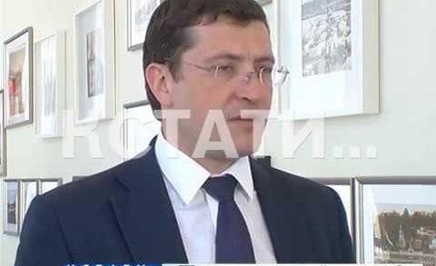 Глава Нижегородской области сегодня встретился с международными инвесторами