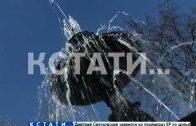 Главный нижегородский фонтан вышел из зимней спячки
