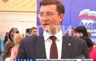 Глеб Никитин представил свое видение развития области