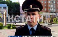 Грабители в масках с пистолетами напали на ювелирный магазин в Лыскове