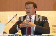 «Команду Правительства» сегодня презентовал глава региона