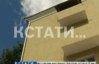 Комиссия фонда капремонта проверила как идет ремонт фасадов