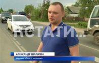 Лихач, насмерть сбивший ребенка на пешеходном переходе, арестован
