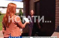 Полицейские задержали жуликов, укравших платья Филиппа Киркорова в Павлове