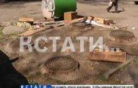 Ритуальное захоронение или криминальный труп — мумия обнаружена в коллекторе