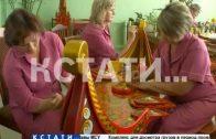 Семенов готовится к фестивалю «Золотая Хохлома»