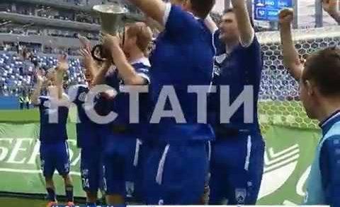 Стадион Нижний Новгород открыт официально