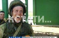 Студенты военных вузов играли в «войнушку» в Кстовском районе