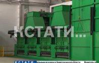 В Нижегородской области состоялся тестовый запуск мусоро-сортировочного комплекса