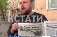 Воинский орден, стоимостью в миллион рублей пропал из краеведческого музея в Дзержинске
