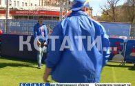 Звезды футбола прибыли на открытие парка в футбола на площади Минина