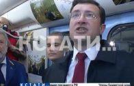 15-я станция нижегородского метро — станция «Стрелка» официально открыта
