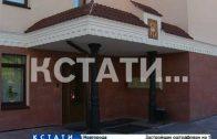 Бывшее здание суда мошенники превратили в отель-призрак для обмана иностранных туристов