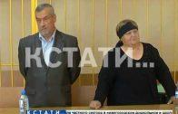 Бывшего главу СК Нижегородской области суд признал виновным, но отпустил на свободу
