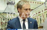 Глава Нижнего Новгорода представил план развития города на ближайшие несколько лет