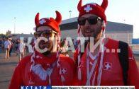 Групповой этап чемпионата мира закончился для Нижнего Новгорода