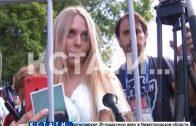 Легенда мирового футбола — Лионель Месси прибыл в Нижний Новгород