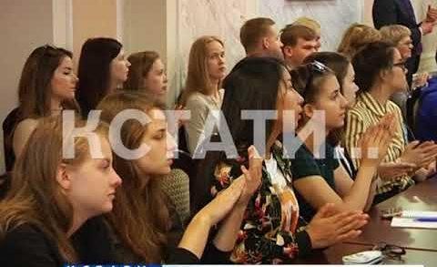 Молодые нижегородские ученые получили президентские гранты