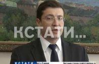 Нижегородская область к ЧМ по футболу готова