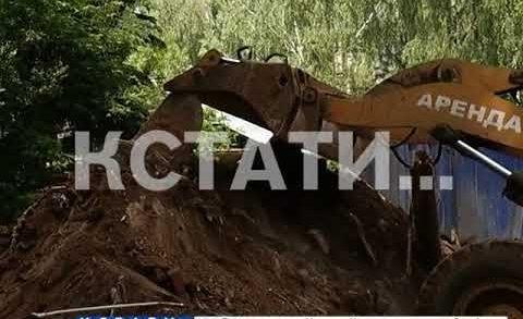 Новый Нижний — город зачищают от ветхого фонда — 66 домов снесены