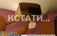 Плюшкина, забивавшая вещами свою квартиру, лишила жилья своих соседей