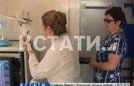 «Поезда здоровья» продолжают путешествие по Нижегородской области