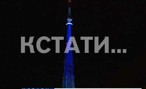 Поющая телебашня появилась в Нижнем Новгороде