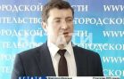 Соглашения, направленные на повышение инвестиционной привлекательности региона подписал Глеб Никитин
