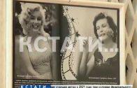 Советская Мэрилин Монро — так называли легендарную актрису Изольду Извицкую