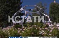 В Нижегородском кремле появились цветочные островки тех стран-участниц ЧМ по футболу