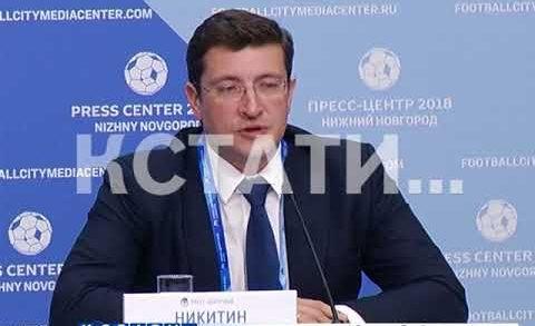 В Нижнем Новгороде был открыт пресс-центр Чемпионата мира