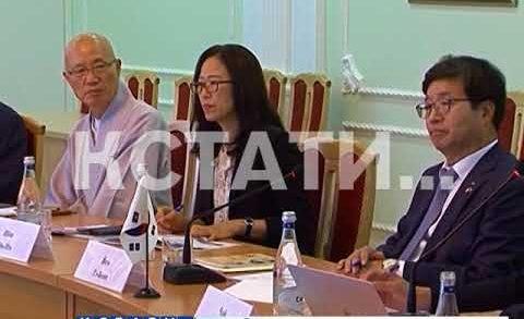 В Нижний Новгород прибыли официальные делегации стран участниц ЧМ