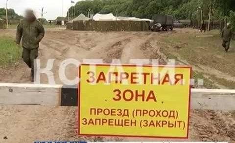 Загадочная воинская часть выросла в полях Кстовского района