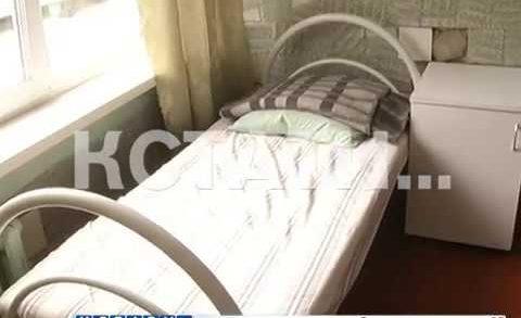 Арзамасскую больницу ждет ремонт