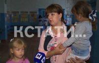 Более 11 тысяч жителей Нижегородской области прошли бесплатное медицинское обследование