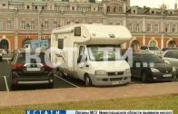 Кемпинг домов на колесах иностранных болельщиков появился на Нижневолжской набережной