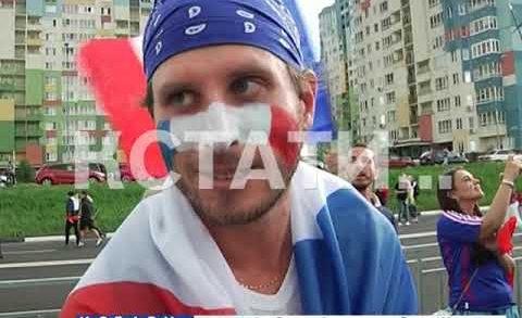 Маршем по Нижнему Новгороду прошли сегодня французские болельщики
