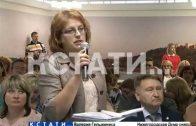 Нижегородская администрация представила новую стратегию взаимодействия с бизнесом