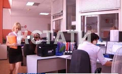 Нижегородский проект «Эффективная губерния» будут перенимать в других регионах