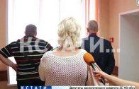 Отставной руководитель прокуратуры, обвиняемый в убийстве, не смог выйти на свободу