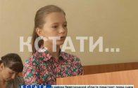 После похода в батутный центр 13-летний ребенок попал в больницу с переломом позвоночника