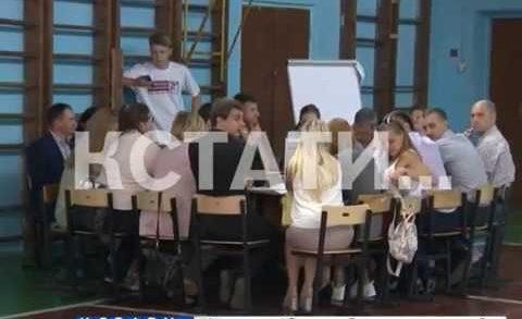 Продолжается обсуждение стратегии развития Нижегородской области