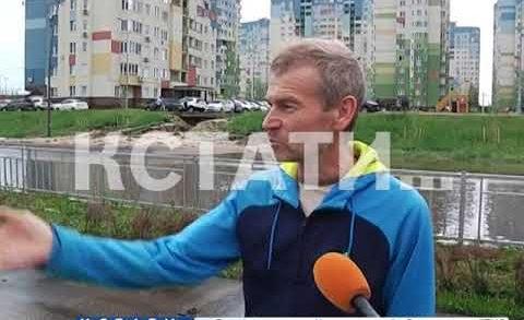 Сильный ливень смыл дорогу в Нижнем Новгороде