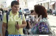 Слепой путешественник объездил 20 стран мира и приехал в Нижний Новгород