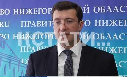 Социальное предпринимательство получит дополнительную поддержку в Нижегородской области