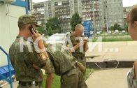 Сотрудники ФСБ начали обыски в организации, построившей станцию метро «Стрелка»